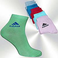Носки в подарок женские adidas