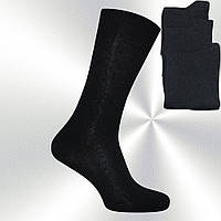 Бизнес носки мужские, Житомир