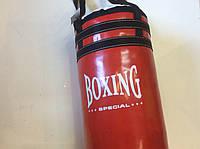 Мешок боксерский 70 см. (10,5 кг) ПВХ (тентовая ткань), Boxing