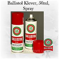 Оружейное масло Ballistol spray, 50мл, Klever