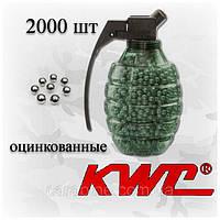 Шарики ВВs в гранате 2000 шт, оцинкованные к пневматическим пистолетам