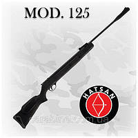 Винтовка HATSAN 125, знаменитая пневматическая винтовка супер магнум, фото 1