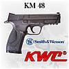 Smith&Wesson  копия настоящего, пневматика KWC KM48