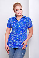 Ситцевая летняя женская рубашка больших размеров цвета электрик с мелкими якорями