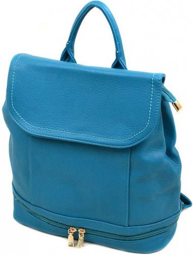 Женский чудесный рюкзак из искусственной кожи 12 л. 06-1 16205 blue, синий