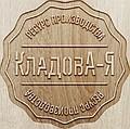 "Интернет-каталог ""КладовА-Я"""