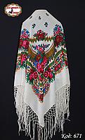 Настоящий белый платок шерстяной Украинский