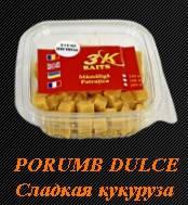 Патрацика насадочная сладкая кукуруза 100 гр.