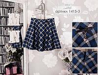 Школьная форма для девочек, Короткая школьная юбка (синяя) р-р 140