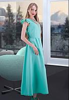 Женское летнее платье в пол Wing