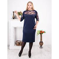 Элегантное коктельное платье Глора темно-синее