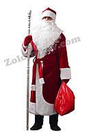 Костюм Дед Мороз с бородой и мешком для подарков