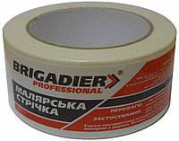 Лента малярная Brigadier Professional 30 мм х 40 м (74-017)