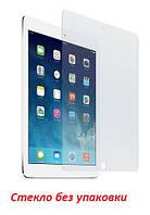 "Защитное стекло для Apple iPad Air / iPad Air 2 /  iPad Pro 9,7"" (Ultra Tempered Glass 0.33mm H+)"
