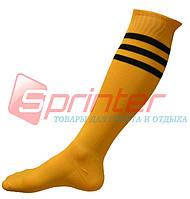 Гетры футбольные детские с полосками желтые. К-58