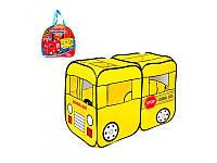 """Детская игровая палатка """"Школьный автобус"""" M 1424 Play Smart"""