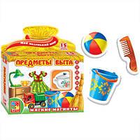 Развивающая игра, набор тематических магнитов Мой маленький мир Предметы быта Vladi Toys VT 3101-09