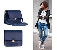 Синяя женская из кожи сумка Capps на кнопке на плечо маленькая летняя
