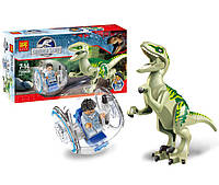 "Конструктор ""Jurassic World"" (аналог LEGO)  79086 В"