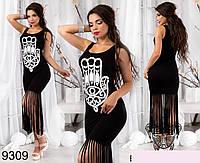 Молодежное удобное женское летнее платье с бахромой