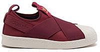 Женские кроссовки-слипоны Adidas Superstar Slip-on (Адидас Суперстар) бордовые