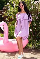 Женское летнее платье c открытыми плечами Overal