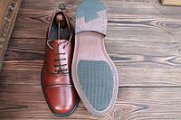 Мужские туфли кожанные Classics, 26 см, 41  размер.Код: 046