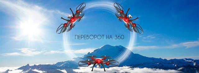 Дрон/Квадрокоптер Syma X8HG