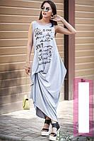 Летнее оригинальное платье сарафан в пол.