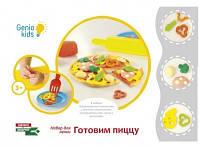 Набор для лепки Genio Kids Готовим пиццу