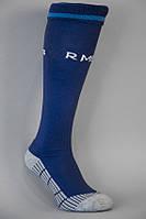 Гетры футбольные Adidas ФК Реал Мадрид синие