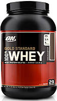 Протеин 100% Whey Gold Standard Optimum Nutrition 941 г