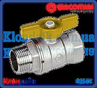 Giacomini Шаровый кран газовый 1/2 ВН бабочка желтая