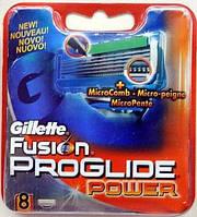 Картриджи gillette fusion proglide power  8шт.