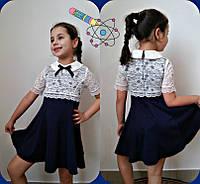 Школьное платье для девочки рр 116-140   цвет синий
