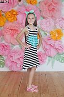 Детское летнее платье в полоску 116-140