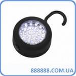 Фонарь светодиодный VITO 24 LED 520020 Lena