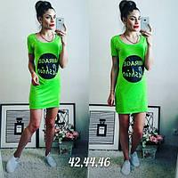 Платье Туника  салатовая Мираж