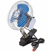 Автомобильный вентилятор «Oscillating fan» + адаптер 220/12V