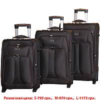 Удобный чемодан на колесах тройка.