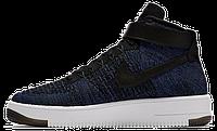 Мужские кроссовки Nike Air Force 1 Ultra Flyknit (найк аир форс высокие) синие