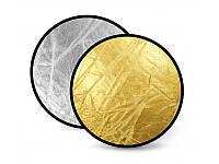 Фото рефлектор - отражатель 2 в 1 диаметром 80 см (серебряный - золотой)