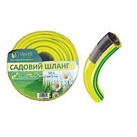 Шланг ПВХ поливочный садовый Verdi, 3-слойный, 3/4 50м НМ3450