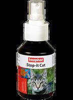 Beaphar Спрей Stop It Cat для отпугивания кошек 100 мл (12527)