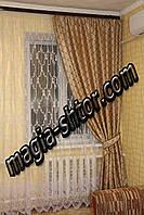 Ткань блэкаут (двусторонняя, светонепроницаемая)