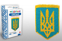 """Модульное оригами """"Герб Украины"""""""
