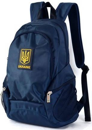 Рюкзак городской спортивный 23 л. Ukraine с гербом Украина, синий Р271