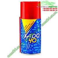 Смазка проникающая XADO 40 150мл аэрозоль
