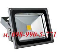 Прожектор светодиодный LED мощностью 30 Вт, IP65.