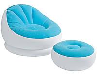 Надувное велюровое кресло с пуфом Intex 68572 blue